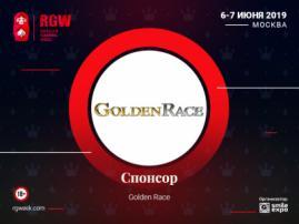 BSG Awards 2019 – лучший провайдер виртуальных видов спорта в Прибалтике