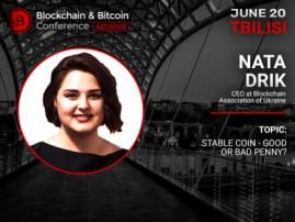 CEO of Blockchain Association of Ukraine will speak about stable cryptocurrencies
