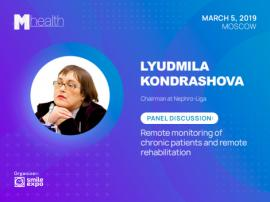 Chairman at Nephro-Liga Lyudmila Kondrashova – participant of a discussion about remote patient monitoring