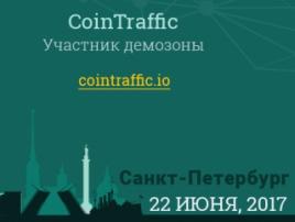 CoinTraffic – участник демозоны Blockchain & Bitcoin Conference St. Petersburg