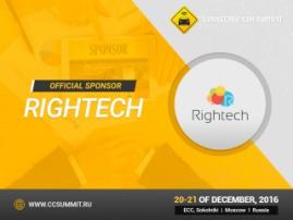 Connected Car Summit sponsor — Rightech IoT platform