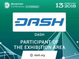 Dash – exhibition area participant at Blockchain Conference St. Petersburg