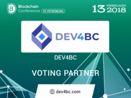 Dev4bc company will be Partner of e-voting at ICO Battle