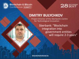"""Dmitry Bulychkov, Sberbank: """"Blockchain integration into government entities will require 2-3 years"""""""