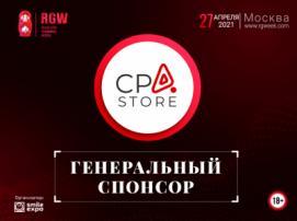 Эксперт в сфере digital-продвижения, компания CPA.STORE, стал генеральным спонсором Russian Gaming Week 2021