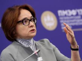 Эльвира Набиуллина о криптовалютах: «Мы не можем легализовать финансовую пирамиду»