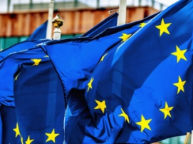 Еврокомиссия заявляет о поддержке блокчейн-проектов