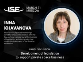 Expert in taxation Inna Khavanova – participant of the panel discussion at InSpace Forum 2018