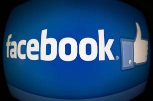 Facebook поможет пережить расставание