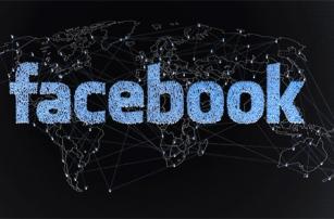 Facebook раскрыл план об увеличении аудитории до 5 миллиардов к 2030 году