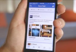 Facebook changes news feed algorithm again