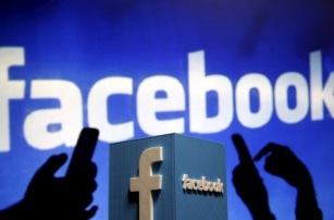 Facebook запускает поиск по всему архиву своей сети