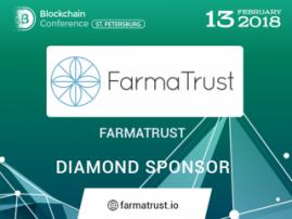 FarmaTrust pharmaceutical blockchain platform: Diamond Sponsor of Blockchain Conference St. Petersburg