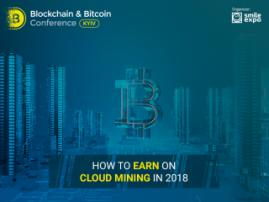 Features of 2018 cloud mining