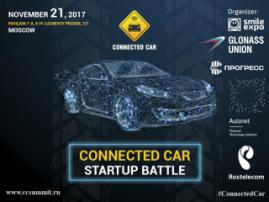 Fight in the first Russian Connected Car Startup Battle!