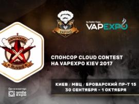 Финалист клауд-контеста TWSOV на VAPEXPO Kiev получит мехмод и дрипку от VAPEHOUSE.RU