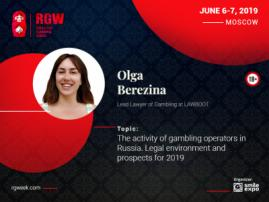 Gambling in 2019: Real Cases in the Presentation by a Leading Lawyer at LAWBOOT