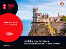 Gambling zone in Crimea: location and what will it have to offer
