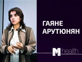 Гаяне Арутюнян расскажет об эксклюзивных разработках компании IBM на M-Health Congress 2017