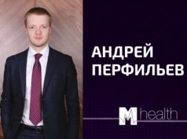 «Жду качественной дискуссии приглашенных спикеров» – Андрей Перфильев, модератор M-Health Congress 2017