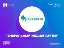 Генеральный медиапартнер конференции – портал о телемедицине EverCare