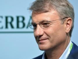 Герман Греф предложил внести блокчейн в программу вузов
