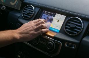 Германские автопроизводители покупают HERE, подразделение компании Nokia, за 3,1 миллиард долларов