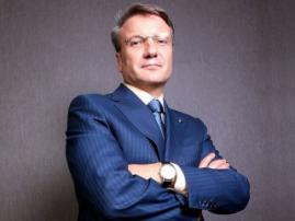 Глава Сбербанка уверен, что блокчейн полностью изменит мировую экономику уже через 5 лет