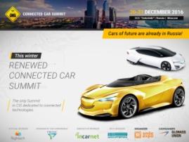 «ГЛОНАСС» и Минпромторг примут участие в Connected Car Summit. Что ожидает участников?