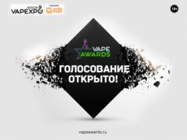 Голосуй за лучших вейп-производителей на VAPE Awards