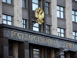 Госдума одобрила законопроект о телемедицине