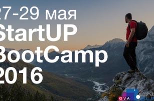 GVA LaunchGurus открывает регистрацию на следующий Startup Bootcamp!