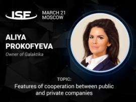 Head of Galaktika Aliya Prokofyeva – a participant of the panel discussion at ISF-2018