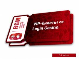 Хочешь стать VIP-гостем Russian Gaming Week?
