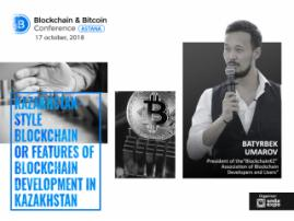 How is blockchain developing in Kazakhstan? Founder and president of BlockchainKZ Batyrbek Umarov will highlight the issue