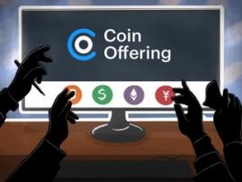 ICO криптовалют как способ инвестирования