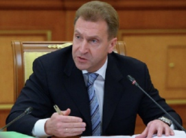 Игорь Шувалов: «Я – сторонник крипторубля и блокчейна»