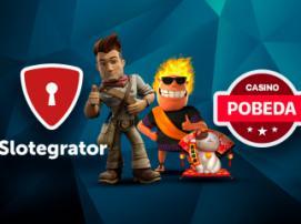 Игры Microgaming теперь в Casino Pobeda благодаря агрегатору Slotegrator