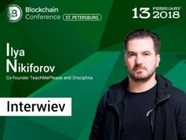 Ilya Nikiforov: Blockchain to rid education system of chaos