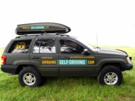 «Инфоком» анонсировала первый украинский беспилотный автомобиль