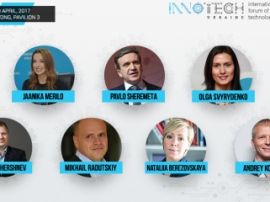 Innotech 2017 conference will bring together Ukraine's best innovative technology experts