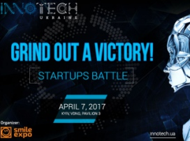 InnoTech 2017 will feature Battle of Startups