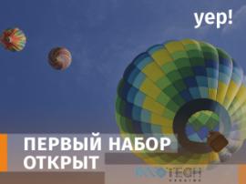 Innotech Ukraine стал партнером первой сети академических бизнес-инкубаторов