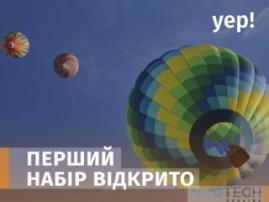 Innotech Ukraine став партнером першої мережі академічних бізнес-інкубаторів