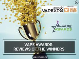 Interesting competition and worthy opponents. Vape Awards ceremony through the winners' eyes