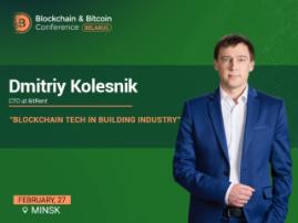 Investing in real estate using blockchain. Presentation of BitRent CTO Dmitriy Kolesnik