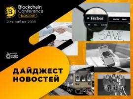 Ипотека на блокчейне в России и новый указ ФНС, который не понравится майнерам. Свежие новости из мира криптовалют
