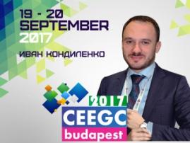 Исполнительный директор CASEXE будет спикером на CEEGC 2017