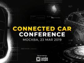 ИТС, автоматизация транспорта, каршеринг, микромобилити: в Москве пройдет пятая Connected Car Conference