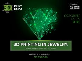 Jewelry: why 3D printing can be useful to jewelry producers